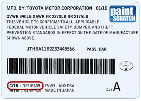 lexus blue color code 2018 lexus blue color code my blog
