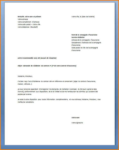 Lettre De Motivation Ecole Hotellerie Lettre De Motivation Enfance Stage
