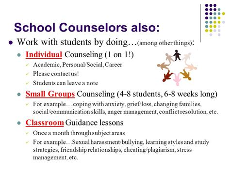 school counseling lessons the school counselor carl sandburg middle school panthers