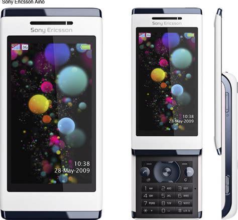 themes download u10i mobile aino