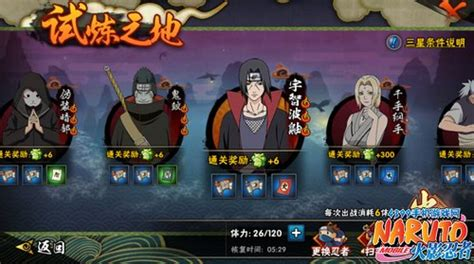 game naruto fight mod naruto mobile games itachi how to fight the trials of the