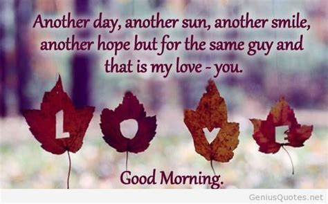 goodmorning love poems quotes