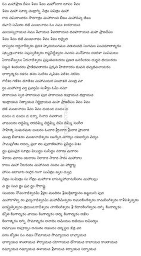 27 Best Song lyrics images | Telugu movies, Hit songs