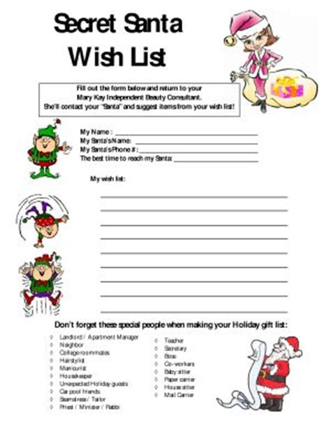 secret santa wish list template secret santa template wishlist search results calendar