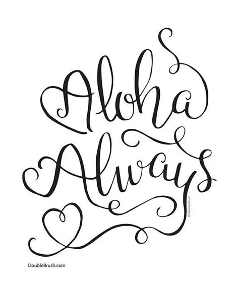 printable hawaiian letters love always hawaiian art print aloha always modern