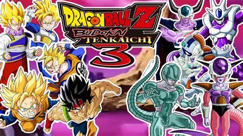 imagenes de la familia de freezer dragon ball z budokai tenkaichi 3 familia goku vs