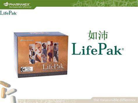 Suplemen Lifepak lifepak dietary supplement 如沛补充营养素 success together