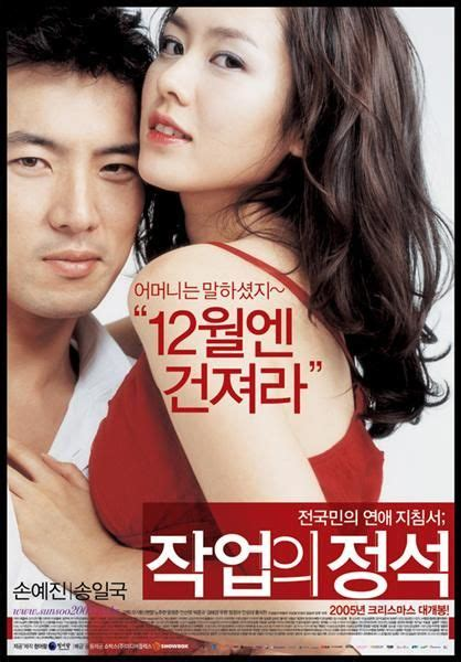 libro the art of seduction the art of seduction korean movie doramas favoritos actors pel 237 culas y libros