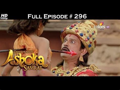 sinopsis film india ashoka samrat antv full episode kaskus ashoka indonesia subtitle videolike