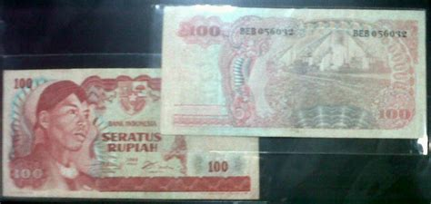 Uang 100 Rupiah Merak jual aneka koleksi uang kuno 2 r hamnie moy