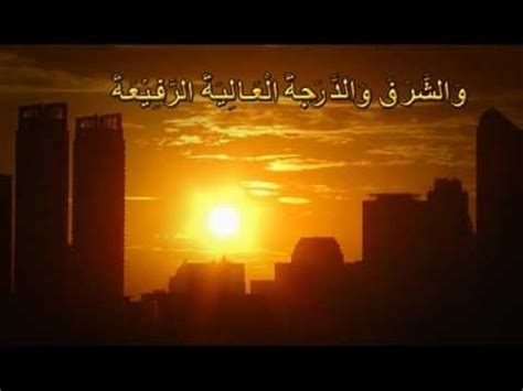 download mp3 adzan trans 7 adzan maghrib trans7 moch arzya al hafizh 20 jun 2016