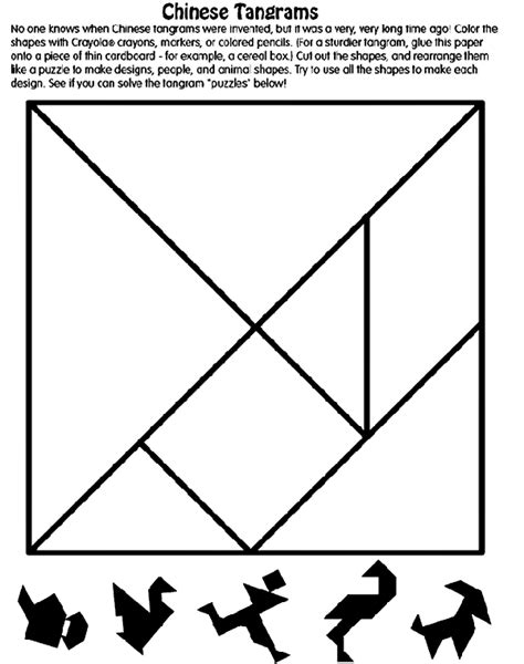 7 Pieces Of That You Can Also Use As Outerwear by Tangrams Coloring Page Print Out And Glue To