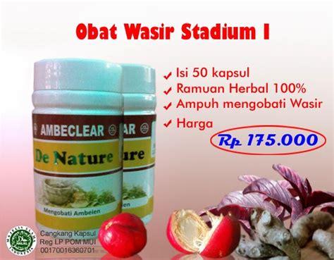 Obat Herbal Wasir Setelah Melahirkan obat wasir dalam pengobatan herbal wasir
