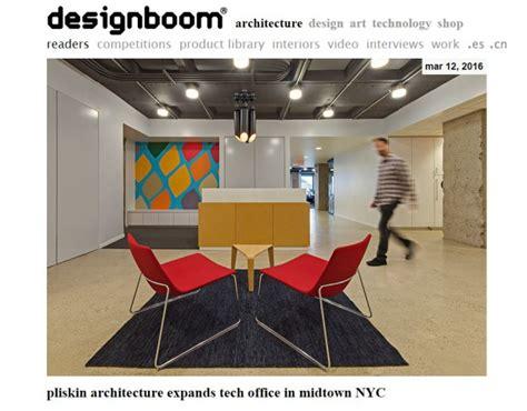designboom search designboom coverage pa nyc
