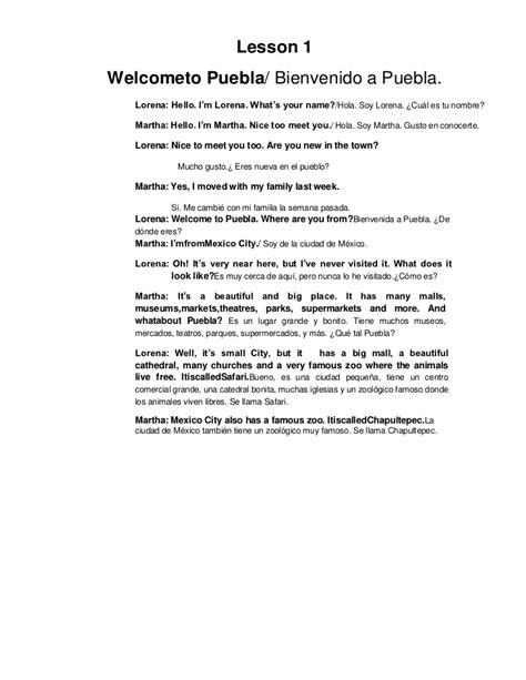 el corn texto completo textos de ingles
