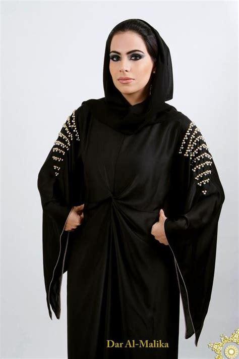 Al Malika dar al malika abaya designs collection for casual and