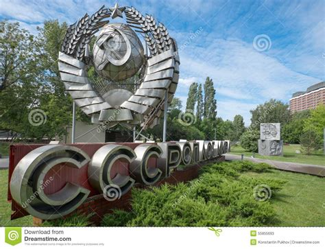 soviet union a bulwark of peace editorial stock photo image of park june 55855693