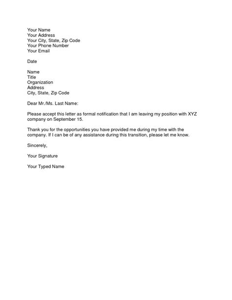 Letter Of Recommendation Gift best 20 resignation email sle ideas on