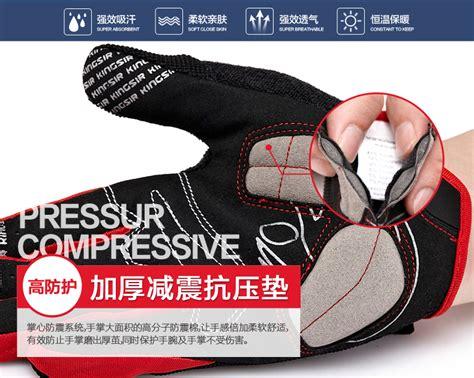 Gloves Sarung Tangan Layar Sentuh Touch Screen I Hp Dan Tablet 1 sarung tangan berbasikal cycling gl end 11 17 2016 1 09 pm