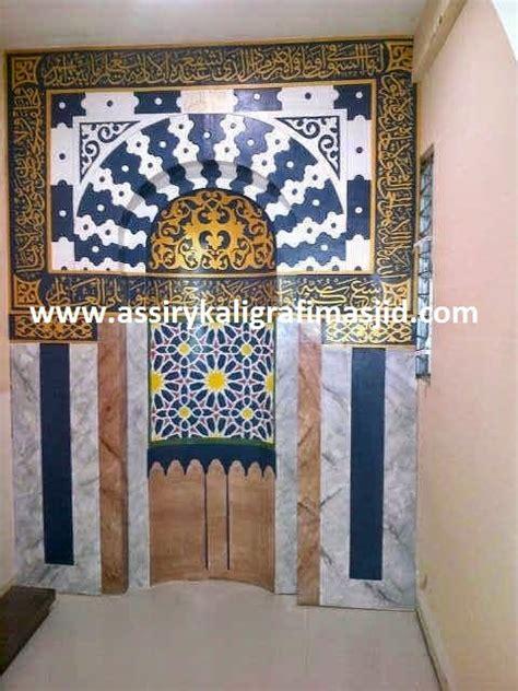 desain kaligrafi mushola kaligrafi mihrab masjid assiry kaligrafi masjid