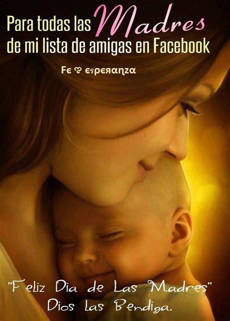 imagenes de amor para mamá 1000 images about dia de las madres on pinterest my mom