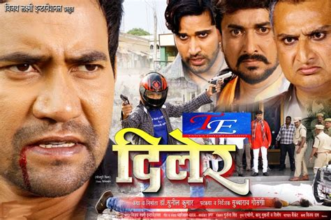 film full movie bhojpuri diler 2013 bhojpuri movie trailer top 10 bhojpuri