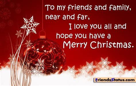 merry christmas  family  friends madinbelgrade