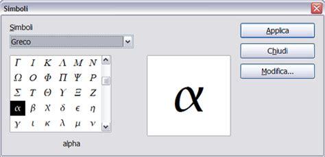 lettere greche word inserimento di una formula apache openoffice wiki