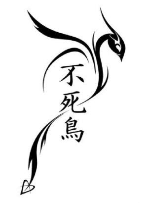 Phoenix Tribal Pics Tattoo || Tattoo from Itattooz