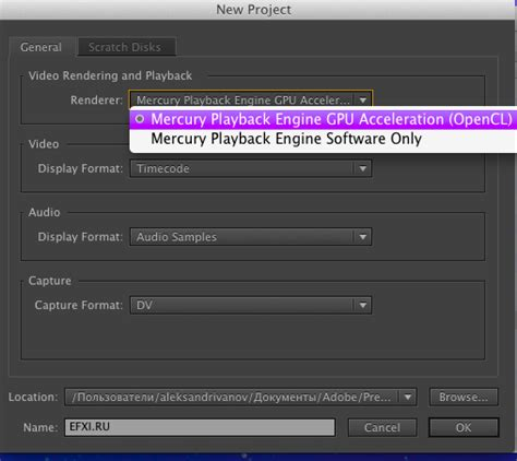 adobe premiere cs6 gpu acceleration тесты opencl opengl на mac pro 1 1