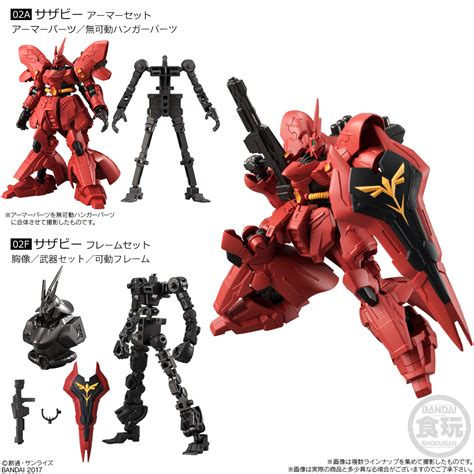 Gundam Mobile Suit 68 by Mobile Suit Gundam G Frame Release Info Gundam Kits