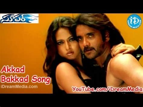 free download mp3 akad bakad akkad bakkad song super movie songs nagarjuna