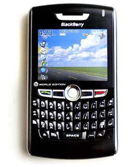 Blackberry 8830 Curve World Phone