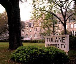 Http Www Freeman Tulane Edu Admissions Graduate Admissions Professional Mba by 杜兰大学tulane