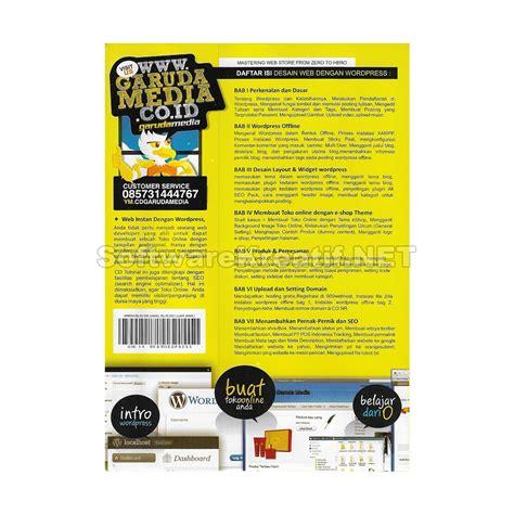 membuat online shop wordpress jual cd video tutorial membuat toko online dengan wordpress