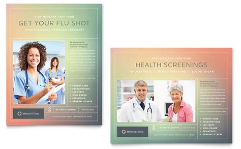 Medical Clinic Poster Template   Word & Publisher