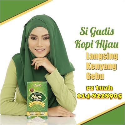 Aquila Green Coffee Scrub Scrub Kopi Hijau alana kopi hijau green coffee rz tuah ent