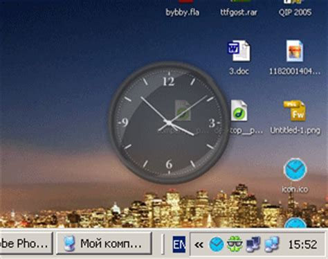 Clock Wallpaper For Windows Xp | desktop clock v1 5 shareware download desktop clock is