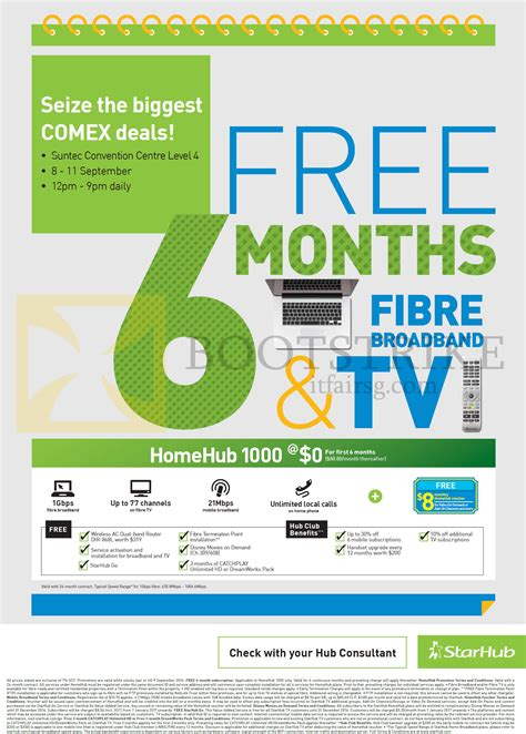 starhub homehub 1000 free 6 months fibre broadband tv