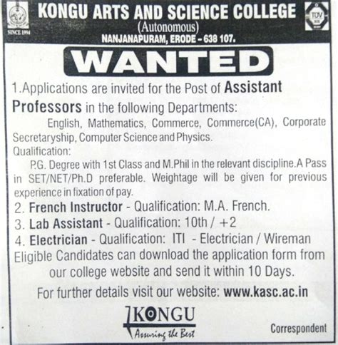 Kongu Arts And Science College Mba by Recruitment Kongu Arts And Science College Erode