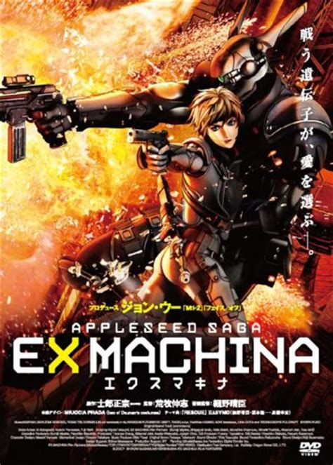 ex machina summary appleseed ex machina at gogoanime