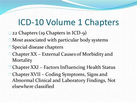 icd 10 codes for symptoms signs abnormal clinical icd 10 cm an introduction
