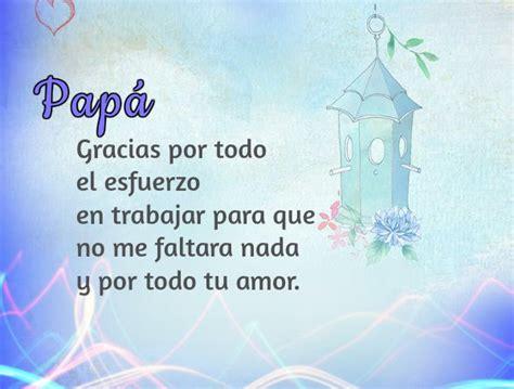 Imagenes De Amor Para Mi Pspa | dedicatoria de amor para mi padre