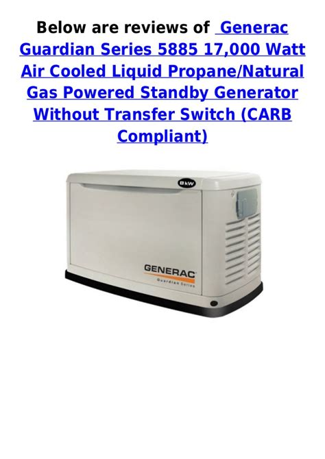 generac guardian series 5885 17000 watt air cooled liquid