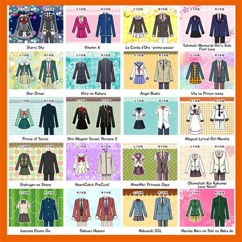 anime uniform anime uniforms3 jpg 1200 215 1200 costumes clothing