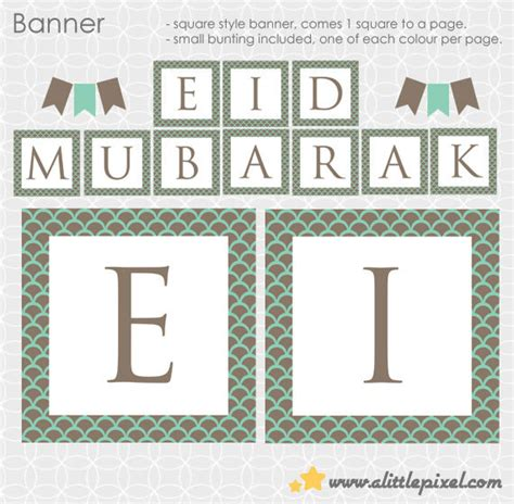 free printable eid banner party printable diy eid mubarak banner and bunting instant