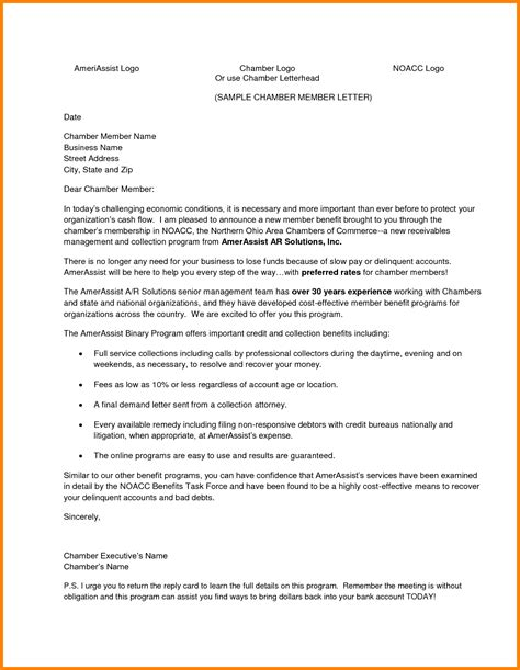 Demand Letter Via Email 7 Demand Letter Sle Ledger Paper