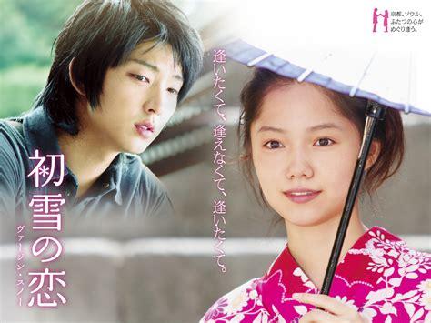 film korea movies terbaik drama korea terbaru 2015 youtube newhairstylesformen2014 com
