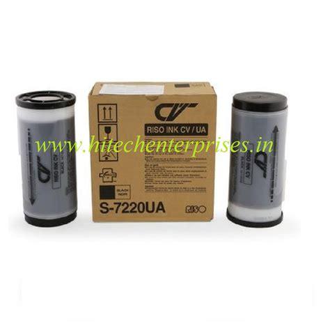 duplicator ink color ink for risograph print machines gr riso black ink cartridge for cv3030 cv3130 cv3230 digital