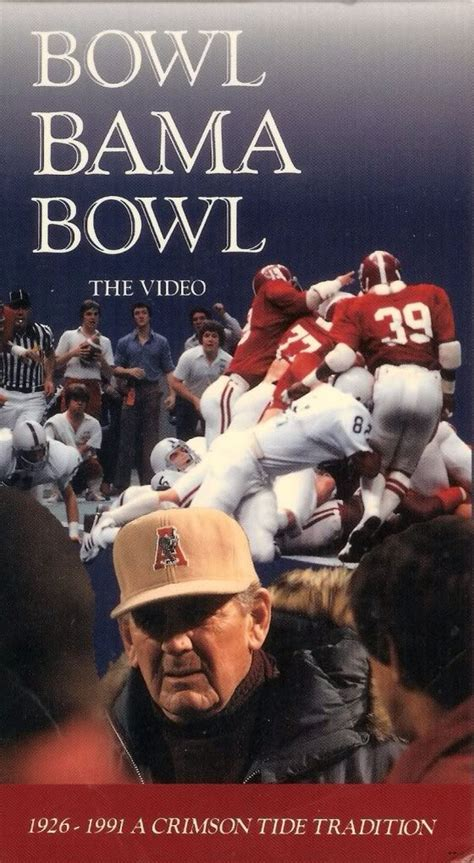 ponquogue the bowl tide times 1291 best images about alabama football on pinterest